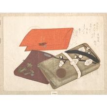 窪俊満: Pocket-Books - メトロポリタン美術館