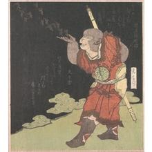 Yashima Gakutei: Monkey Juggler - Metropolitan Museum of Art
