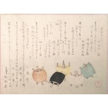 Kubo Shunman: Spools - Metropolitan Museum of Art