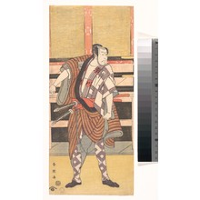 Katsukawa Shun'ei: The Actor Ichikawa Danjuro V as a Samurai - Metropolitan Museum of Art