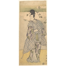 Katsukawa Shun'ei: The Actor Sawamura Sojuro III as a Nobleman Writing Poetry - Metropolitan Museum of Art