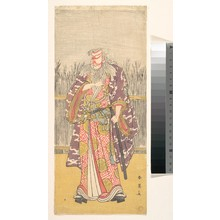 勝川春英: Unidentified Actor of the Ichikawa Line in the Role of Hige no Ikyu - メトロポリタン美術館
