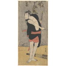 勝川春英: The Actor Ichikawa Komazo II as a Samurai in Fighting Trim - メトロポリタン美術館
