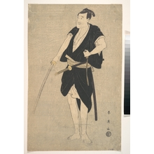Katsukawa Shun'ei: An Actor as Sadakuro in the Forty–seven Ronins - Metropolitan Museum of Art