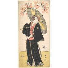 Katsukawa Shun'ei: Ichikawa Monosuke II - Metropolitan Museum of Art