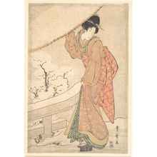 Utagawa Toyohiro: A Young Woman in a Snow Storm Carrying a Heavily Snow-Laden Umbrella - Metropolitan Museum of Art