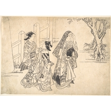 西川祐信: A Courtesan Followed by Two Girl Attendants - メトロポリタン美術館