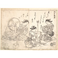 Nishikawa Sukenobu: Three Courtesans Weaving Silk - Metropolitan Museum of Art