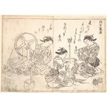 西川祐信: Three Courtesans Weaving Silk - メトロポリタン美術館