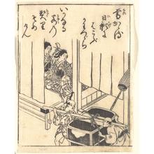 Nishikawa Sukenobu: - Metropolitan Museum of Art