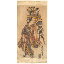 Okumura Toshinobu: Actor Ichimura Uzaemon (1699–1762) as a Comb Vendor - Metropolitan Museum of Art