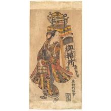 奥村利信: Actor Ichimura Uzaemon (1699–1762) as a Comb Vendor - メトロポリタン美術館