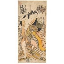 奥村利信: Woman Disrobing - メトロポリタン美術館