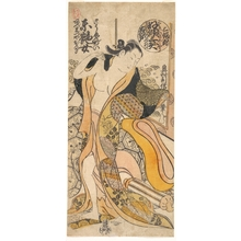 Okumura Toshinobu: Woman Disrobing - Metropolitan Museum of Art