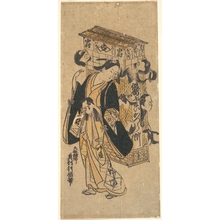 Okumura Toshinobu: An Actor With a Rack of Wigs - Metropolitan Museum of Art