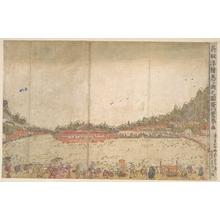 Utagawa Toyoharu: Perspective Print: Shinobazu Pond - Metropolitan Museum of Art