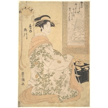 Utagawa Toyokuni I: Takigawa of the Ogiya Pleasure House - Metropolitan Museum of Art