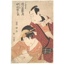 Utagawa Toyokuni I: Ichikawa Komazo II (1764–1838) in the Role of Akaneya Hanshichi from the Play Hadesugata On'a Maiginu - Metropolitan Museum of Art