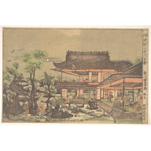 Utagawa Toyoharu: Tea–house; Scene entitled: