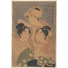 Kitagawa Utamaro: The Niwaka Performers - Metropolitan Museum of Art
