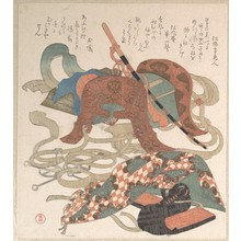 窪俊満: Saddle and Other Pieces of Harness - メトロポリタン美術館