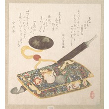 窪俊満: Tobacco Pouch and Pipe - メトロポリタン美術館