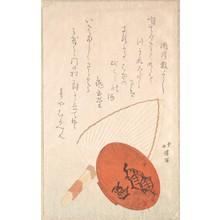 Totoya Hokkei: Wine-Cup and Fan - Metropolitan Museum of Art