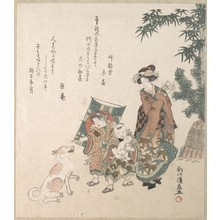 Utagawa Kuninao: Street Scene in the New Year Season - メトロポリタン美術館