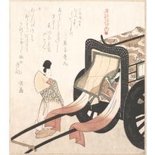 Kubo Shunman: Court Carriage - Metropolitan Museum of Art