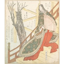 屋島岳亭: Court Lady with a Fan—a Cherry-Tree in Bloom - メトロポリタン美術館