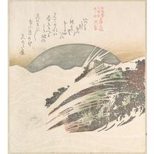 窪俊満: Setting Moon on Waves - メトロポリタン美術館
