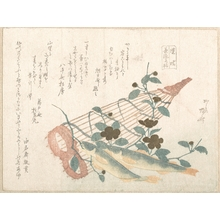 柳々居辰斎: Sweet Fishes of the Nagara River, with Baskets and Flowers - メトロポリタン美術館