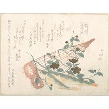 Ryuryukyo Shinsai: Sweet Fishes of the Nagara River, with Baskets and Flowers - Metropolitan Museum of Art