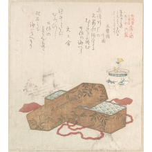 Kubo Shunman: Letter-Box with Letter and Potted Flower - Metropolitan Museum of Art