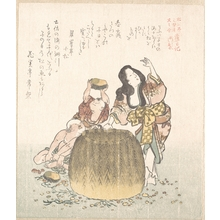 Kubo Shunman: Fisherwoman with a Basket and Two Boys - Metropolitan Museum of Art