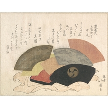 Totoya Hokkei: Fan-Box with Fans - Metropolitan Museum of Art