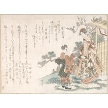 柳々居辰斎: Young Woman and Girl at Gate - メトロポリタン美術館
