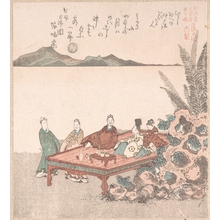 Kubo Shunman: Nanamaro and His Followers Looking at the Moon in China - Metropolitan Museum of Art