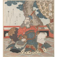 Yashima Gakutei: Chinese General