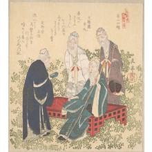 Yashima Gakutei: Four Hermits of Shozan - Metropolitan Museum of Art