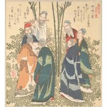 屋島岳亭: Seven Sages in the Bamboo Grove - メトロポリタン美術館