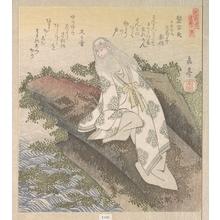Yashima Gakutei: Banko, a Chinese Sage - Metropolitan Museum of Art