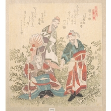 Yashima Gakutei: Three Great Wise Men of the Han Dynasty - Metropolitan Museum of Art