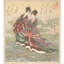 Yashima Gakutei: Two Ladies Walking on the Water - Metropolitan Museum of Art
