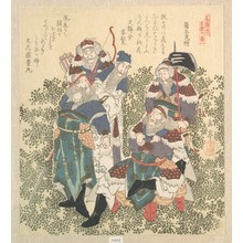 Yashima Gakutei: Five Great Soldiers of Shoku - Metropolitan Museum of Art