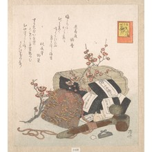 Ryuryukyo Shinsai: Refined Lavers (A Kind of Sea Weed) and a Handy Writing Outfit with Pouch - Metropolitan Museum of Art