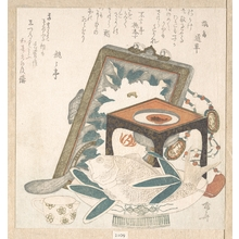 Ryuryukyo Shinsai: Framed Painting, Small Stand with a Wine Cup and a Dish with a Fish - Metropolitan Museum of Art