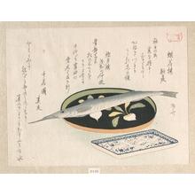 Ryuryukyo Shinsai: Halfbeak on a Lacquer Tray and White Baits on a Dish - Metropolitan Museum of Art