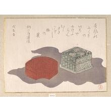 窪俊満: Incense Boxes with a Wrapping Cloth - メトロポリタン美術館