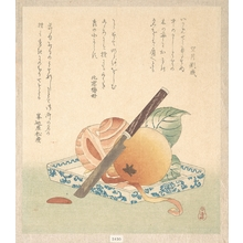 Kubo Shunman: Persimmons on a Plate - Metropolitan Museum of Art